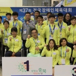 전국장애인체전 4일째, 제주 선수단 메달 15개 추가 획득