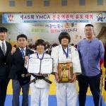 YMCA 전국 어린이 유도대회, 제주도 2연패 '우승'