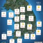 [오늘 날씨] 강한 가을햇살, 대체로 맑음...내일 '흐림'