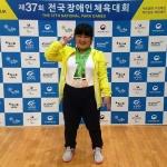 제주영송학교, 전국장애인체육대회 역도 메달 획득