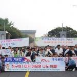 한림공고, '학교폭력 멈춰!' 캠페인 전개