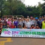 중문농협 고향주부모임, 시각장애인과 함께 문화탐방