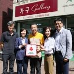 가구갤러리, 삼도1동 '착한가게' 동참