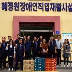 제주조달청, 추석맞이 '혜정원' 환경정비