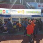 제주도 관광협회, '서울제주도민의 날' 참가