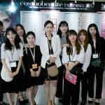 제주대 GTEP, 인니 화장품박람회서 수출 상담 등 활동