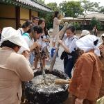 제24회 제주성읍마을 전통민속재연 축제 21일 개막