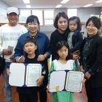 송악도서관, 2017년 3분기 어린이 독서왕 시상