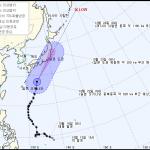 제21호 태풍 '란', 현재위치와 예상 이동경로는?