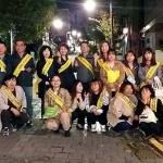 제주청소년유해환경감시단협의회, 서귀포지역 연합 캠페인