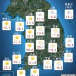 [내일 날씨] 대체로 맑고, 큰 일교차...태풍 '란' 현재위치는?