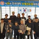 제주국제대 수영부, 전국선수권대회서 금메달3, 은메달2