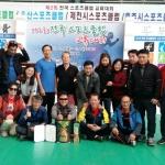 서귀포시 스포츠클럽 '제2회 전국 스포츠클럽 교류대회' 참가