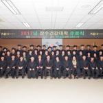 제주시 함덕농협, '장수건강대학' 수료식 개최