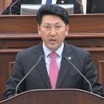 """김황국 의원 """"제주공항 웰컴시티 사업, 주민협의체 확대해야"""""""