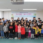 제주영락사회복지관, '희망등대 5기 멘토링' 마무리