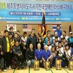 제주장애인 여자배구 선수팀, 전국대회서 '준우승'