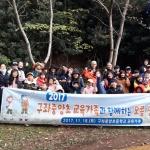 구좌중앙초, 숲길 체험·문화탐방 행사 개최