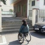 휠체어 장애인 시각에서 바라본 제주도...이동권 정도는?