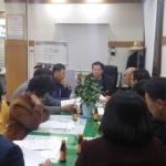 중앙동 11월 정례 통장회의 개최