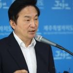 """원희룡 지사, """"故 신관홍 의장 업적, 제주역사에 길이 남을 것"""""""