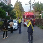 중문119센터, 중문남여의용소방대 합동 소방차길터주기 캠페인