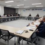 서귀포시 표선면, '11월 정례 이장회의' 개최
