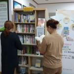표선도서관, 기증도서 활용 도서교환코너 주민 '호응'