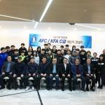 대한축구협회, 'AFC/KFA 지도자 강습회' 성산읍서 개최