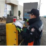 구좌119센터, 겨울철 대비 인명구조함 점검