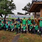 용담2동새마을지도자협의회 유실수 식재 및 환경정비 실시