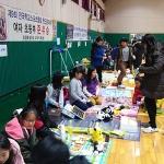 광양초, 축제 수익금 포항 지진피해 주민 희망기금 기부