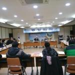 용담2동 통장협의회 12월 정례회의 개최