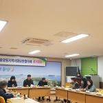 중앙동지역사회보장협의체 12월 정기회의 개최