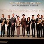 제주대, '2017 청년드림 베스트 프랙티스 대학' 선정