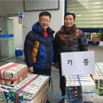 이상보씨, 애월도서관에 30여년간 수집한 도서 기증
