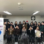 서귀포YWCA 청년일자리센터, '청년 내일 희망 플러스' 4기 운영