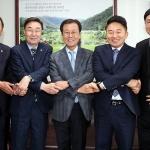 고충홍 의장, 첫 출장지로 '선거구 현안' 국회 정개특위 방문