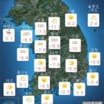[오늘 날씨] 낮기온 부쩍↑, 추위 다소 풀려...주말 예보는?