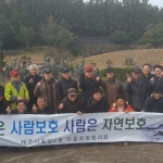 용담2동 마을회장협의회 문화탐방 행사