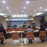 용담2동, 12월 지역사회보장협의체 정례회의 및 송년회 개최