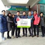 삼양동 크라운마트, 동주민센터에 쌀 100포 기탁