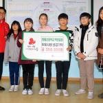 한림초등학교 학생들, 고사리손으로 십시일반 모은 성금 전달