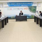 제주 사회갈등 해소 공식기구 '사회협약위원회' 기능강화 추진