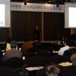 제주한라병원 권역외상센터, 국제 외상센터 심포지움 개최