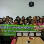 제주 이주여성들, 한국 친정어머니와 함께하는 김장나누기