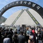 제주4.3특별법 전면 개정 시동...'국가 배상' '군사재판 무효'