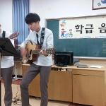 애월중학교, 1학년 학급 음악회 개최