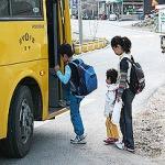 """초등학교 등교버스 중단, """"아이들 안전 어떻게?"""""""