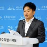 제주도, 청와대에 '강정마을' 사면복권 공식 건의